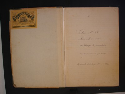Libro de matrimonios de no amancebados No. 27