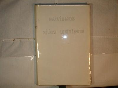 Libro de Bautizos num. 86