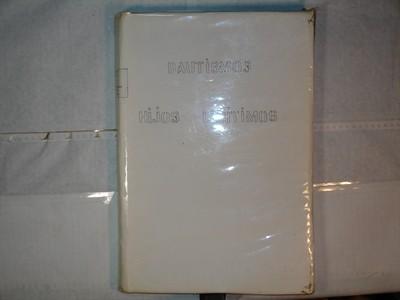 Libro de Bautizos num. 96