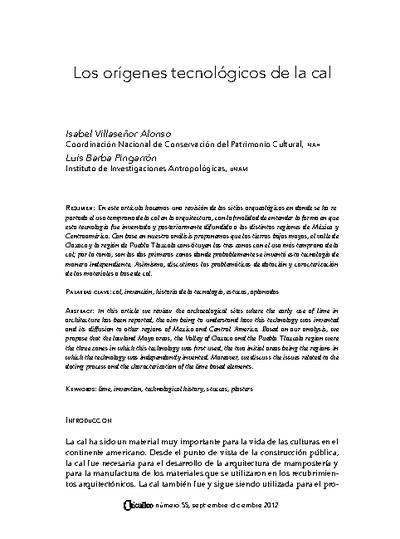 Los orígenes tecnológicos de la cal
