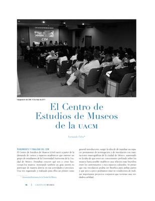 El Centro de Estudios de Museos de la UACM