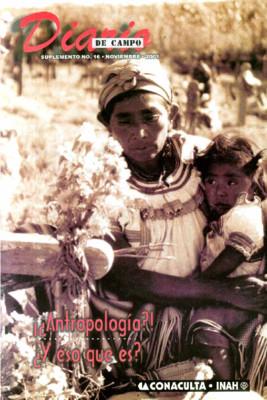 Suplemento 15. ¡¿Antropología?! ¿Y eso qué es?