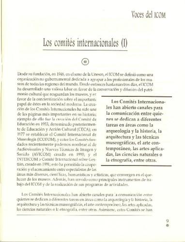 Los comités internacionales (I)