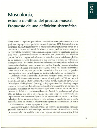 Museología, estudio científico del proceso museal. Propuesta de una definición sistemática