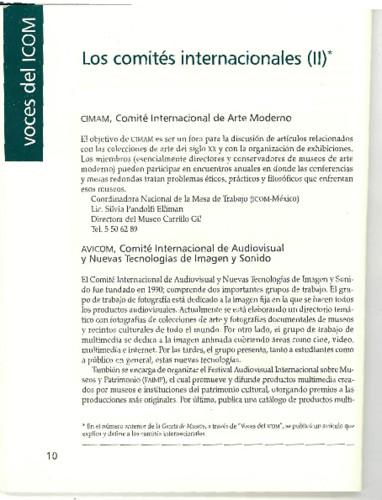 Los comités internacionales (II)