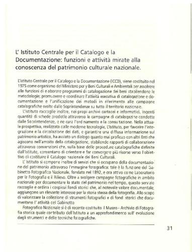 L´Instituto Centrale per il Catalogo e la Documentazione: funzioni e attivitá mirate alla conoscenza del patrimonio culturale