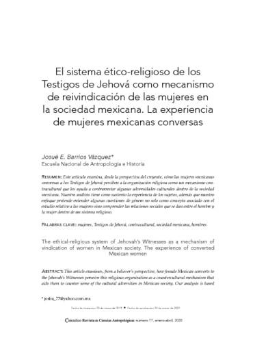 Venta de tierras y transformación del waterscape en San Salvador Atenco, Estado de México