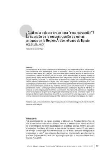 """¿Cuál es la palabra árabe para """"reconstrucción""""? La cuestión de la reconstrucción de ruinas antiguas en la Región Árabe: el caso de Egipto"""