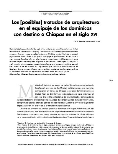 Los [posibles] tratados de arquitectura en el equipaje de los dominicos con destino a Chiapas en el siglo XVI