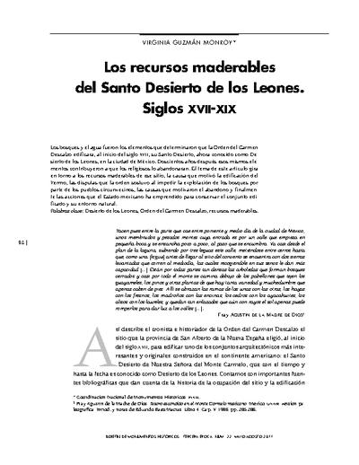 Los recursos maderables del Santo Desierto de los Leones. Siglos XVII-XIX