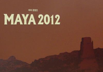 La sociedad y el tiempo maya