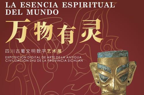 La esencia espiritual del mundo