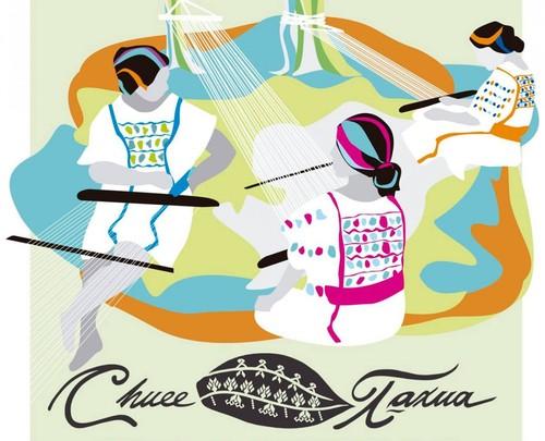 Chuee Taxua