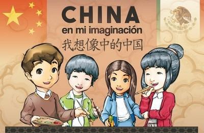 China en mi imaginación