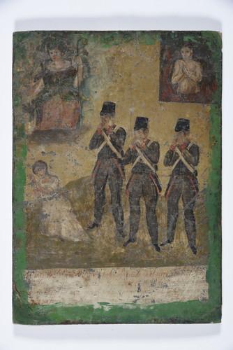 Santo Niño de Atocha y Ánima