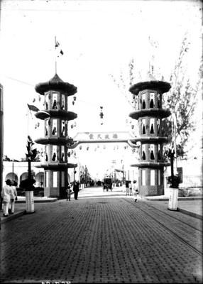 Arco conmemorativo chino