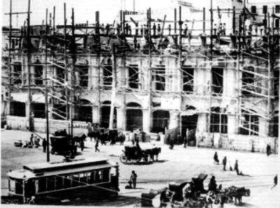 Construcción del edificio del Puerto de Liverpool