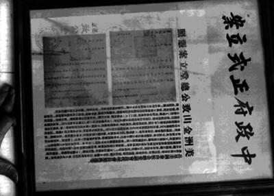 Documento japonés