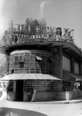 Instalaciones de la Librería Anáhuac