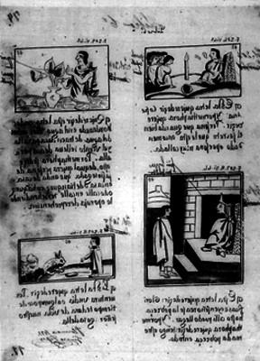 Foja 77 del códice Florentino