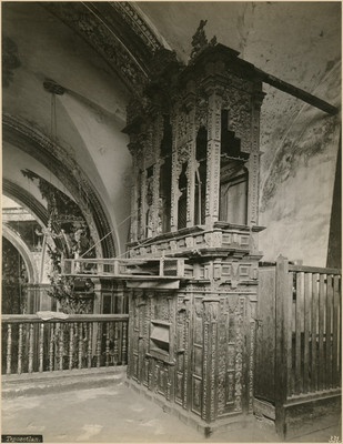 Vista de órgano en el coro de la iglesia de San Francisco Javier