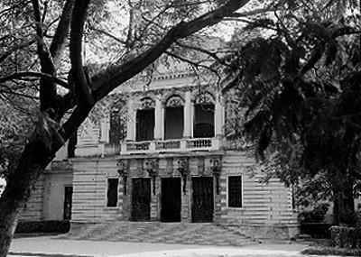 Universidad de Guadalajara, fachada