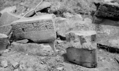 Fragmento con decoración distintiva de paneles de la Pirámide de los Nichos