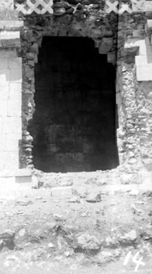 Detalle de una entrada en el Palacio del Gobernador