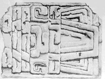 Dibujo de un relieve con figuras geométricas