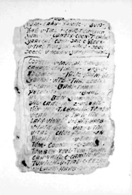Fragmento de los Cantares de Dzitbalché, página