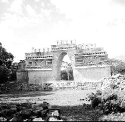 Fachada posterior del Arco
