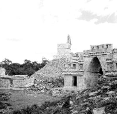 Fachada frontal del Arco, vista parcial
