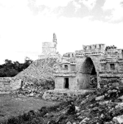 Vista parcial del Arco y el Mirador