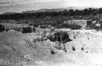 Vista panorámica de sitio arqueológico, reprografía
