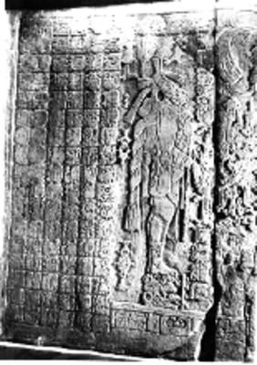 Tablero del Templo de la Cruz, detalle