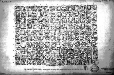 Dibujo del tablero del medio del Templo de las Inscripciones, reprografía