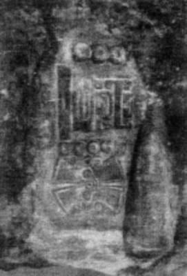 Dibujo de la parte posterior de la piedra del Chimalli con las fechas 3 casa y 5 movimiento, reprografía