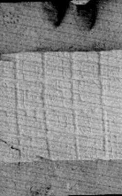 Lápida o Tablero de El Palacio, detalle