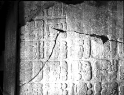 Fragmento del Tablero del Palacio, detalle