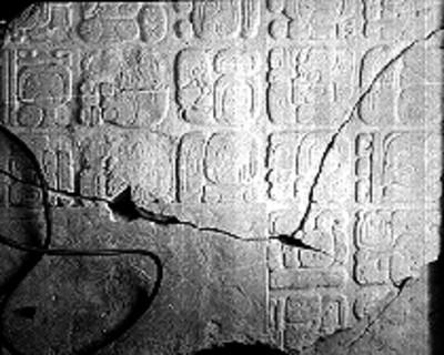 Tablero de Palenque