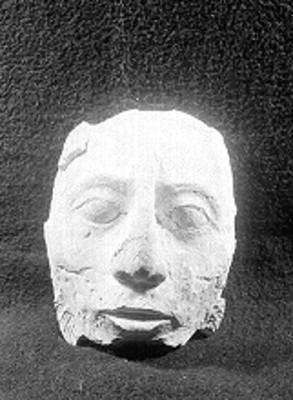 Máscara de estuco procedente de Palenque