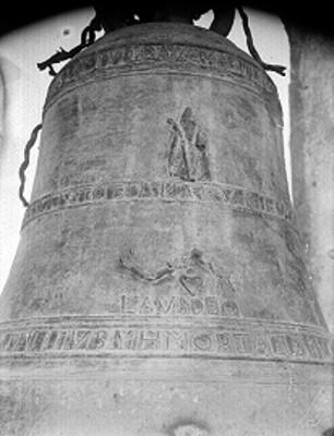 Campana de la torre de la Iglesia en el Convento de San Agustín Acolman