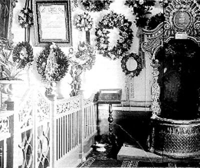 Estudio de las casa de Miguel Hidalgo, interior