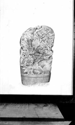 Estela maya con figuras antropomorfas, reprografía