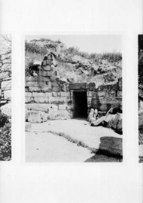 Entrada de un templo, reprografía