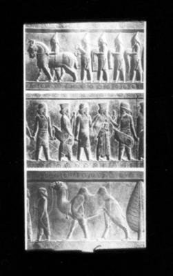 Relieves antropomorfos y zoomorfos en piedra, ilustración
