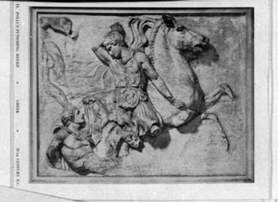 Escultura en bronce de Mercurio, reprografía