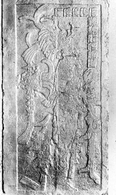 Jamba izquierda del Santuario del Templo de la Cruz, detalle