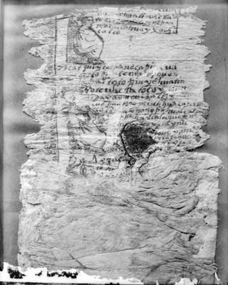 Códice con escritura náhuatl