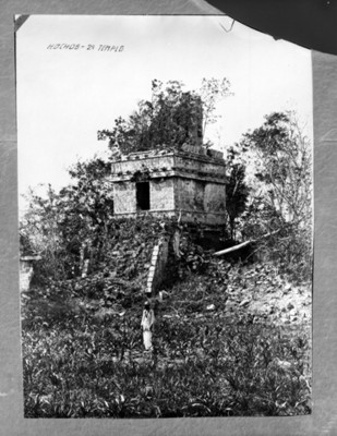 Segundo Templo antes de reconstrucción